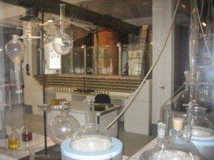 парфюмерная фабрика